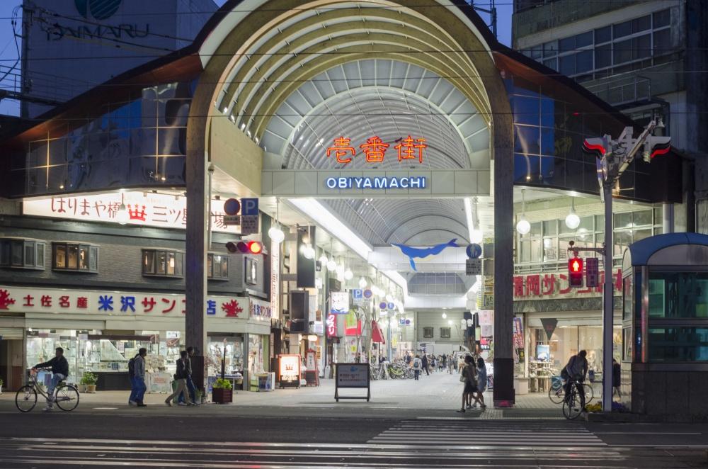 Kochi - Shutengai