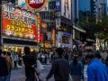 Tokyo - Shibuya District