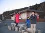 Fuji Nov. 2007