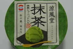 Serie - japanische Lebensmittel