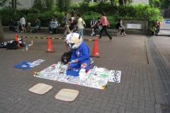 Tokyo Mai 2008